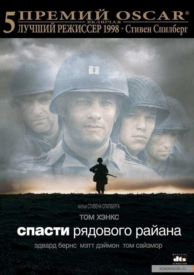 Как американская армия «спасала рядового Райана» СССР, война