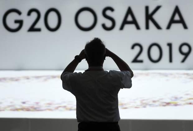 Валдайский клуб проведёт дискуссию по итогам G20 с участием Светланы Лукаш, Сергея Сторчака и Александра Панкина