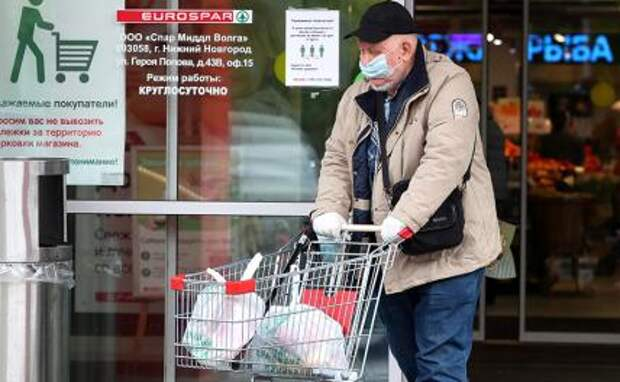 "Рост цен на еду: Наши карманы обчистила ""картонная дурилка"""