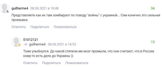 «Пленные косят траву». Финский журналист искал в Питере признаки войны с Украиной
