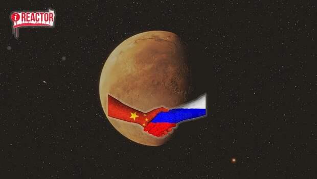 Космонавт Корниенко объяснил, благодаря кому Китай покорил Марс
