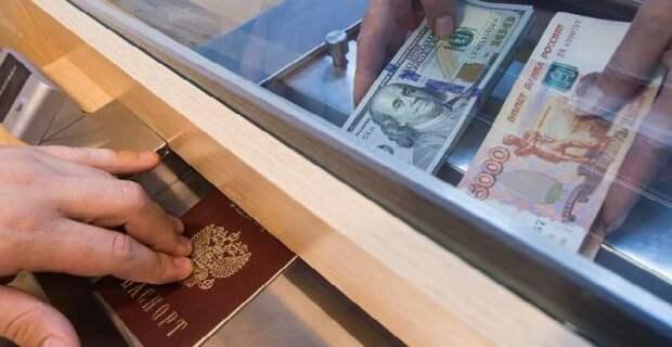 Эксперт рассказал ориске потере денег вроссийских банках