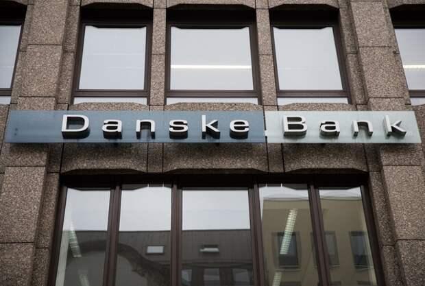 Danske Bank объявил об уходе из России и Прибалтики