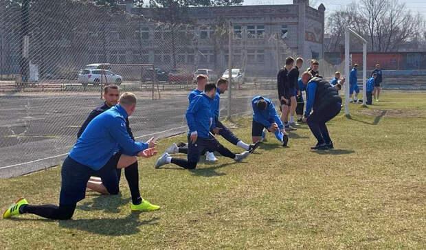 Футбольная команда «Океан» начинает подготовку кновому сезону