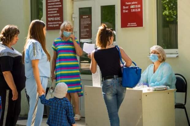 Стало известно, ужителей каких российских регионов самое плохое здоровье: Новости ➕1, 18.05.2021