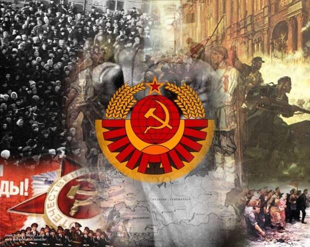 Про коммунизм