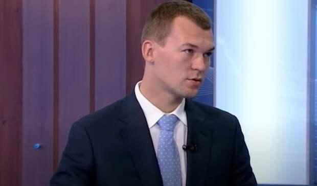 Дегтярев намерен отстаивать изображение Хабаровска на купюре в 5000 рублей