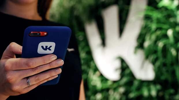В видеозвонках «ВКонтакте» смогут участвовать больше 2 тысяч человек одновременно