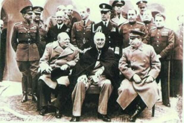 Черчилль, Рузвельт и Сталин в дни работы Крымской конференции, 1945 год