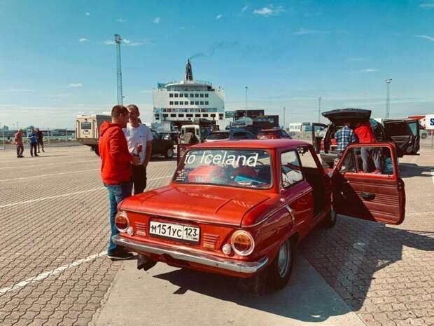 Эконом-класс по-челябински: россияне доехали до Исландии на красном «Запорожце»