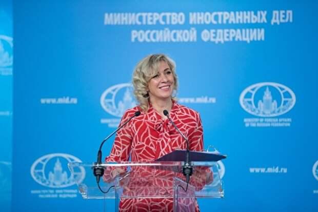 Путин присвоил Марии Захаровой высший дипломатический ранг
