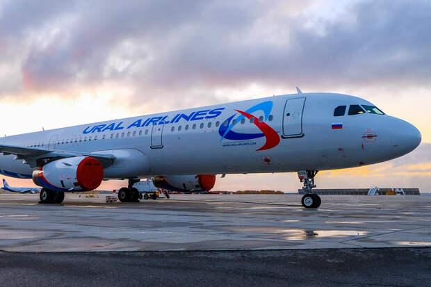 Российская авиакомпания оставила своих пассажиров без майских праздников