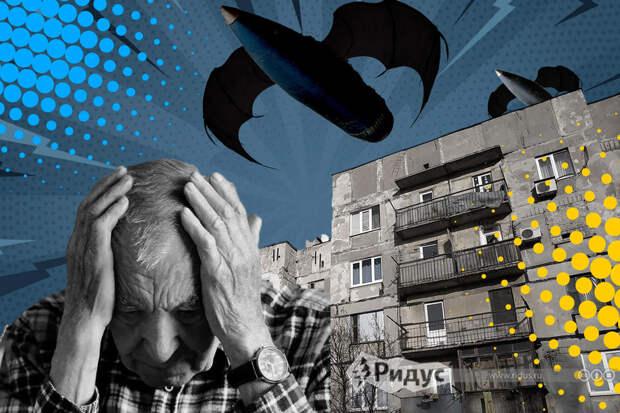 Смерть в твоем доме: репортаж из вновь обстрелянного Донецка