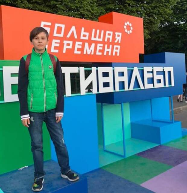 Пятиклассник из Куркина стал финалистом Всероссийского конкурса