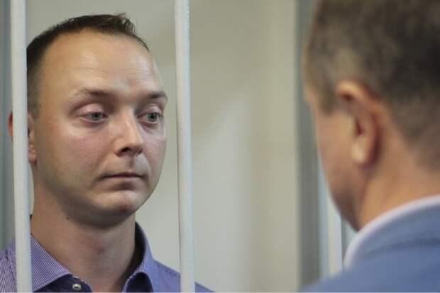 Служба внешней разведки: стало известно, кто навел ФСБ на Ивана Сафронова