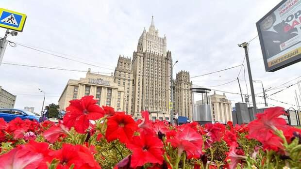 МИД России: земля под посольство в Праге получена на законном основании