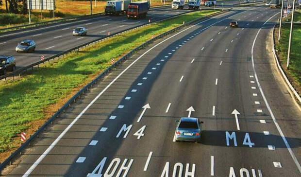 Высокоскоростной интернет натрассе М4 «Дон» обеспечит МегаФон