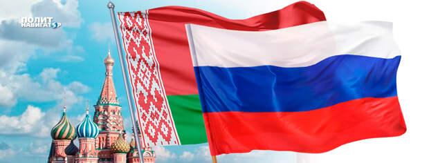 Москве и Минску предложили от Союзного государства перейти к союзу государств