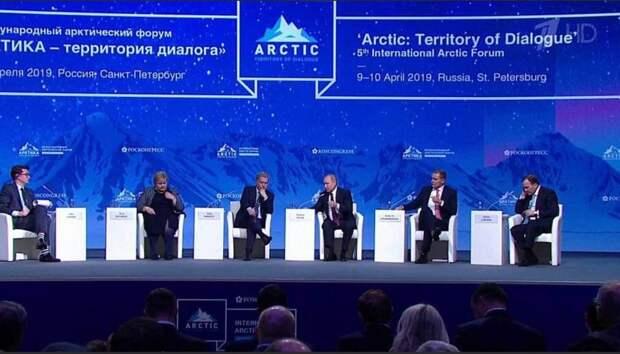 В Санкт-Петербурге проходит международный арктический форум