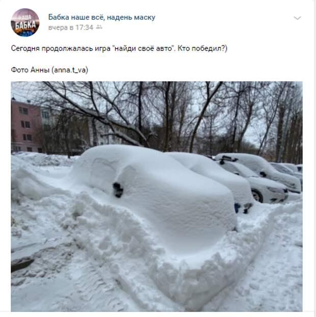 Фото дня: автомобили в Бабушкинском превратились в сугробы