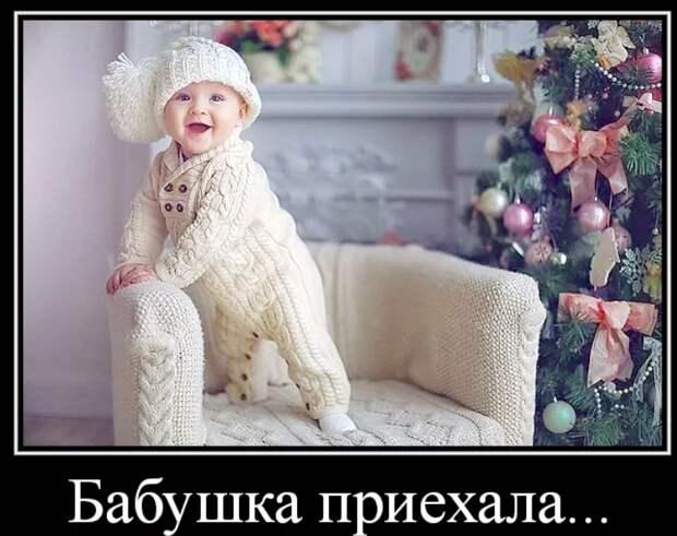 Господа! В нас погибает русский дух. Мы перестали показывать фиги …