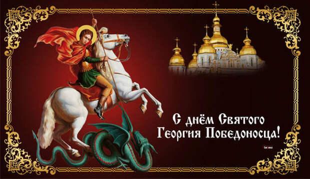 Какой сегодня праздник? Самые важные события на 6 мая 2021 в России