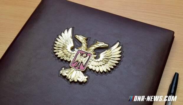 Глава ДНР объявил проведение контрольного оповещения с явкой граждан, пребывающих в запасе