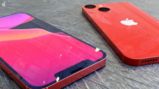 Здесь все про iPhone 13: дата выхода, слухи, характеристики и цены Олег