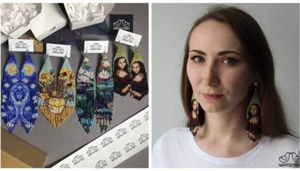 Талантливая украинка делает бисерные серьги по сюжетам известных картин