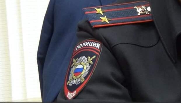 Сотрудники ГУ МВД РФ по Подмосковью получили выплаты в 10 тысяч рублей