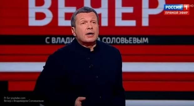 Соловьева возмутили слова украинца Карасева о евреях в рядах дивизий СС