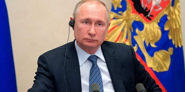 Путин и президент Казахстана обсудили Афганистан