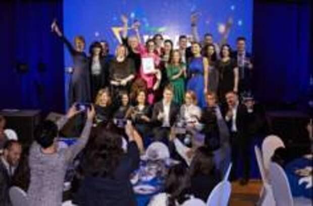 Названы лауреаты туристической премии Israel Travel Awards 2018