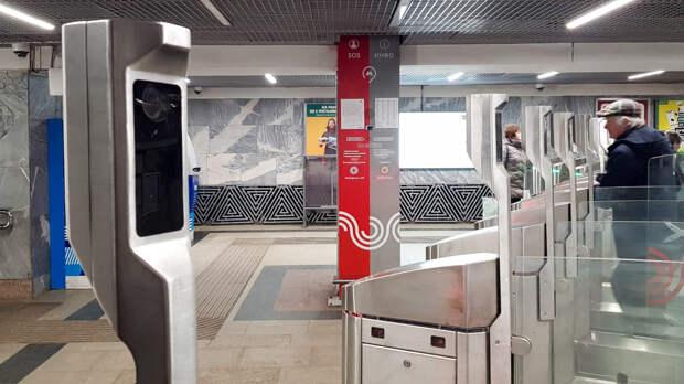 В метро Москвы запустят оплату по скану лица