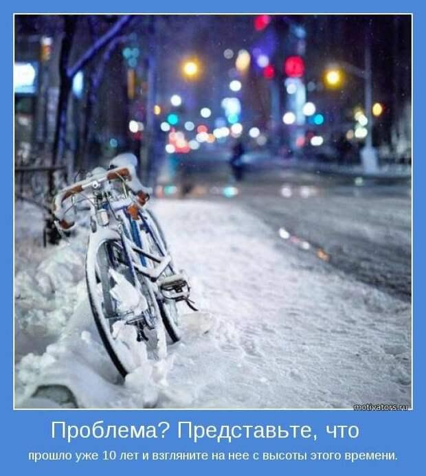 Подборка забавных мотиваторов про зиму для позитива на весь день (11 фото)
