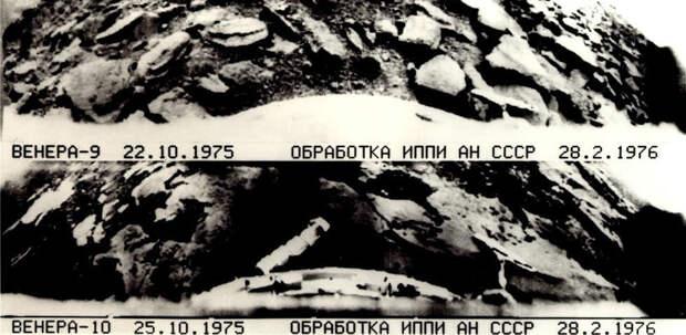 КОЛОНИЗАЦИЯ ВЕНЕРЫ И ДРУГИЕ АМБИЦИОЗНЫЕ КОСМИЧЕСКИЕ ПРОЕКТЫ СССР