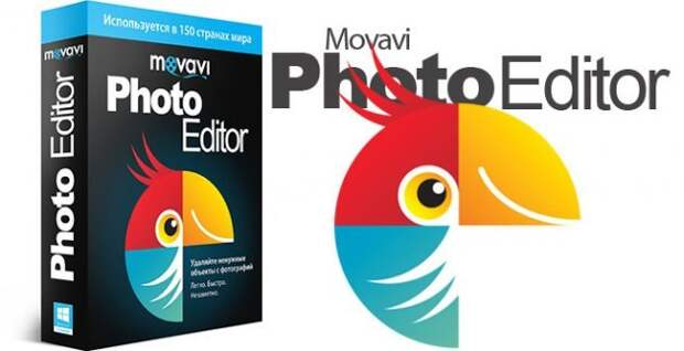 1508312800_movavi_photo_editor