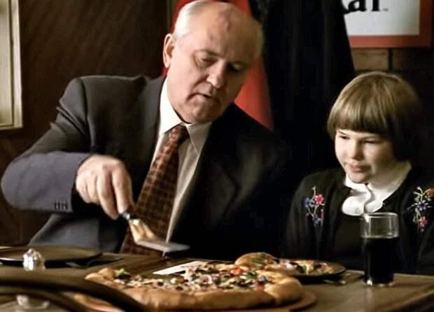 Горбачев и реклама Pizza Hut