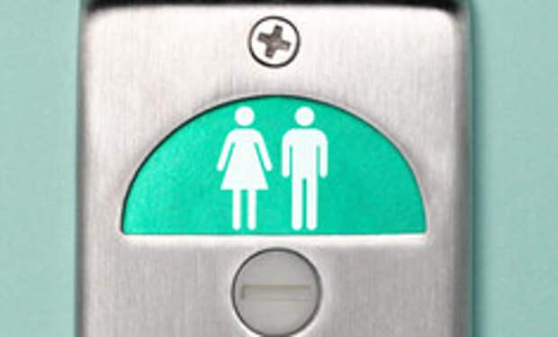 Почему женщины в туалете всегда выбирают дальнюю кабинку?