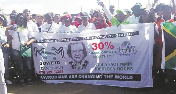 Мавроди доводит нигерийцев до суицида, но они всё равно несут ему деньги, — BuzzFeed (ФОТО)