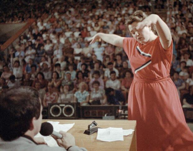 Неистовство на одном из сеансов гипноза, 1989 год