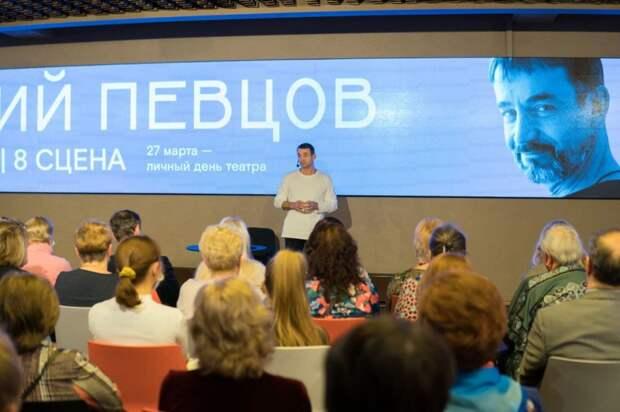 «Личный день театра» Дмитрия Певцова прошел 27 марта во МХАТ им. М. Горького