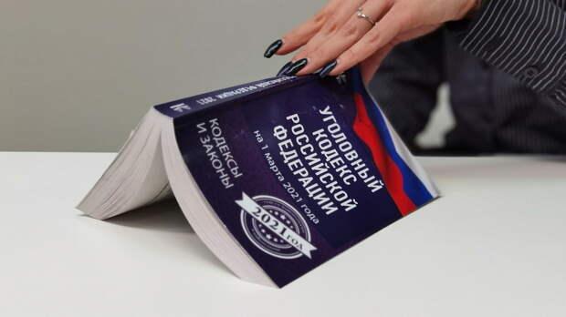 Пенсионера МВД в Ростове осудили за взятки для трудоустройства в органы